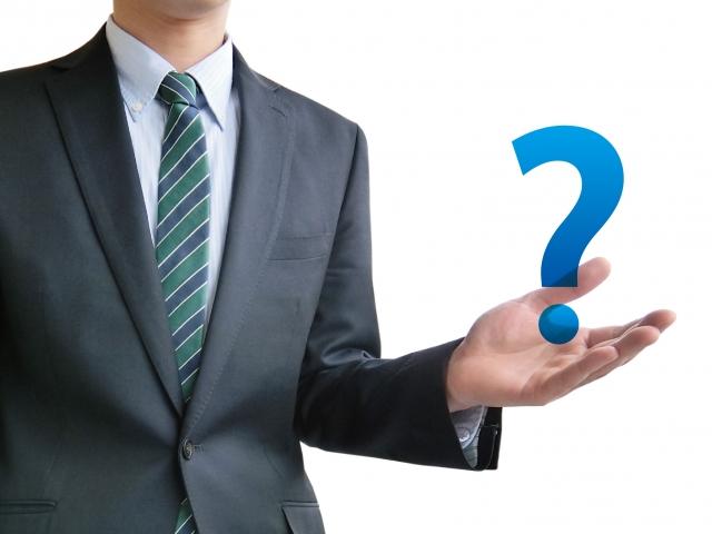あなた何の為にネットビジネスに取り組んでいますか?