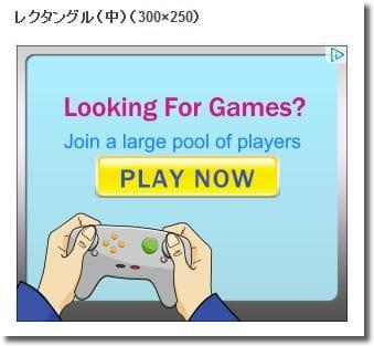 ディズプレイ広告