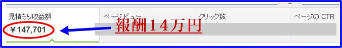 nt04221512jpg