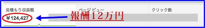 nt04221513