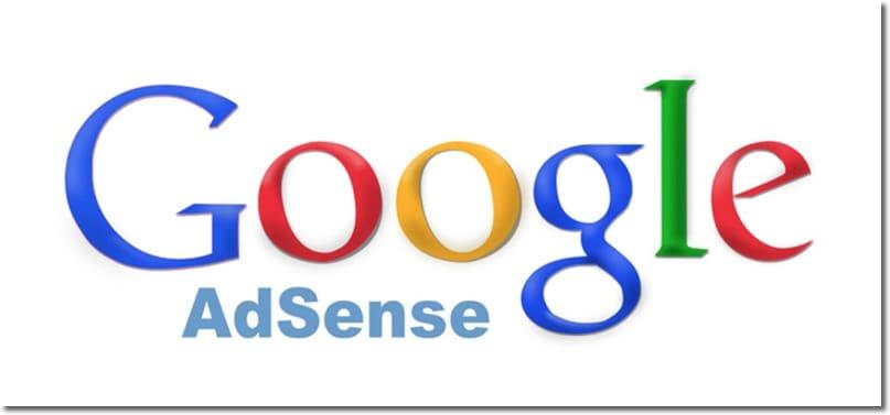 Googleアドセンスに申請する