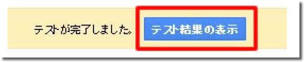 サイトマップ登録4