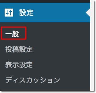 ブログのURL