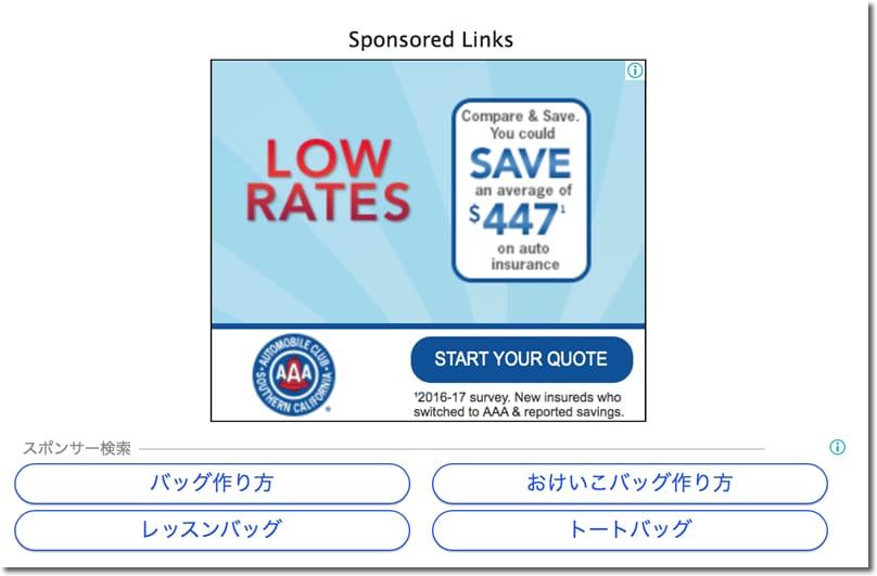 リンク広告