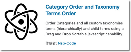 Category Order and Taxonomy Terms Order